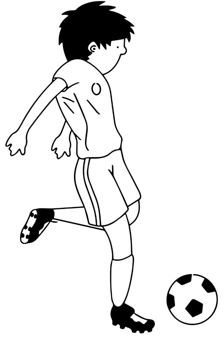 Desenho de jogador de futebol