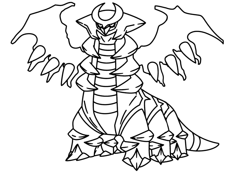 Desenho de Pokemon para colorir