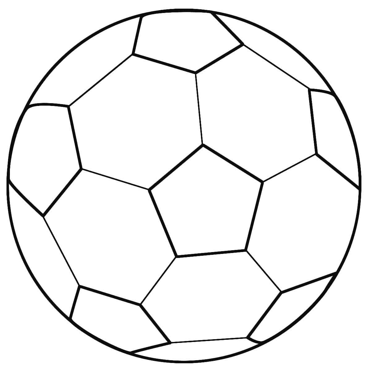 Imagens de bola para colorir