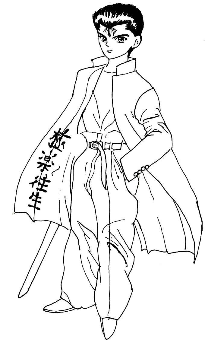 Desenho de Yu Yu Hakucho